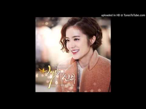 Bride Of The Century OST (WORDS I HAVE YET TO SAY)