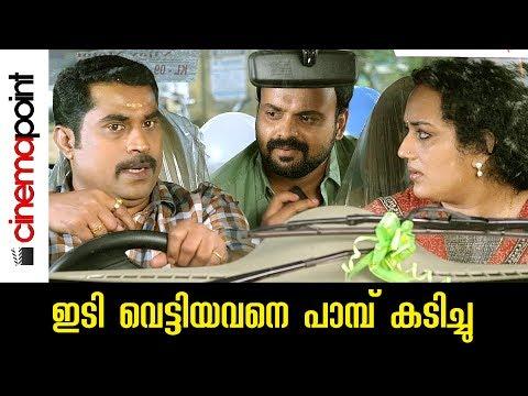 Malayalam Comedy  Jamnapyari   Suraj  Kunjacko  Latest Malayalam Movie