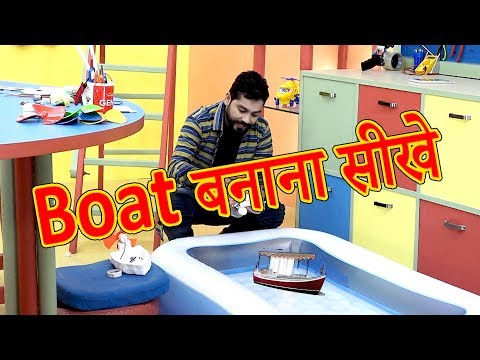 Learn How To Make A Bottle Boat By Waste Material -Technokids | Life Hacks