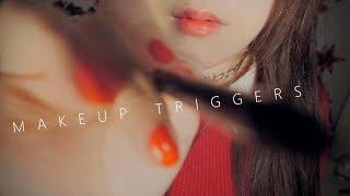 ASMR Personal Attention with Makeup Triggers (No Talking) thumbnail