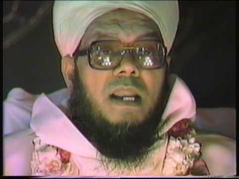 Urs Mubarak Hazrat Khawaja Gharib Nawaz at Sunni Razvi Society Mauritius