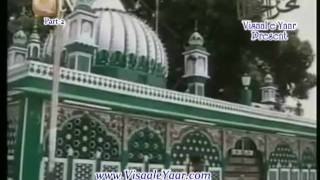 Repeat youtube video Aulia Allah(P-2,Hazrat Alauddin Ali Ahmed Sabir R.A)In Qtv.By Visaal