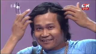 រឿង ចោរចូលដើម , 14 October 2018 , pekmi Comedy , CTN Comedy , Khmer Comedy