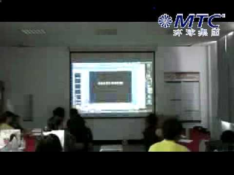 MTC Global Financial Services Group - offshore financial services lecture part 7