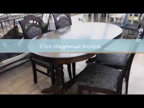 Если вы хотите купить стул со спинкой оригинальный и качественный одновременно, обратите внимание на европейские бренды. Необычные пластиковые стулья можно выбрать из бестселлеров бренда kartell. Современные деревянные модели нестандартного вида есть у фабрик alivar, unopiu, moroso.