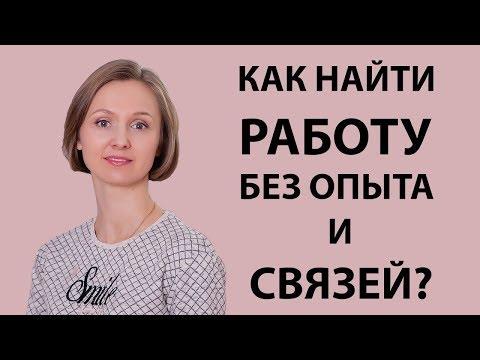 Работа с доходом до 2000 рублей в день без опыта + БОНУС