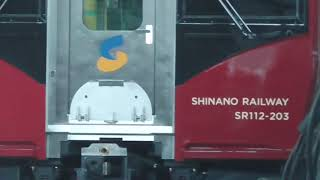 しなの鉄道 新型車両SR1系 S203編成 屋代駅工場内に格納
