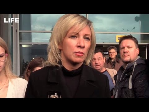 Мария Захарова — о возвращении Бутиной в Россию