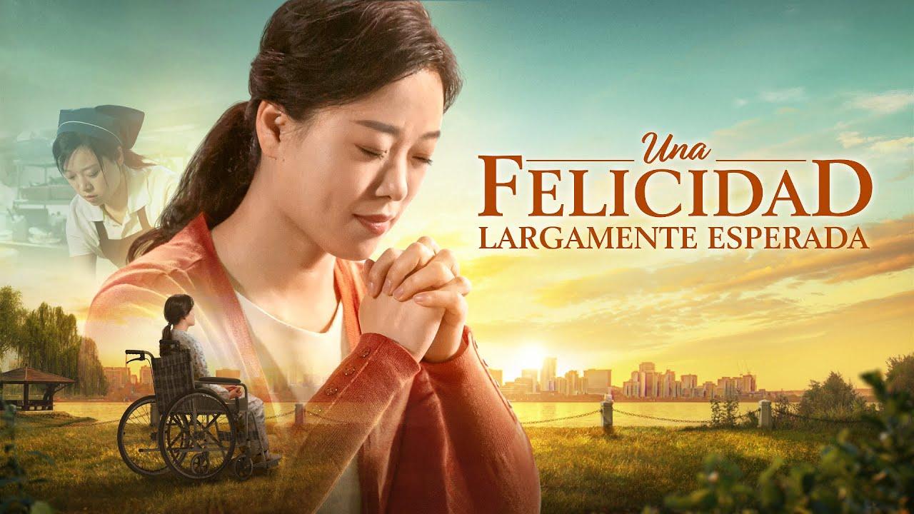 Una felicidad largamente esperada   Tráiler oficial (Español Latino)