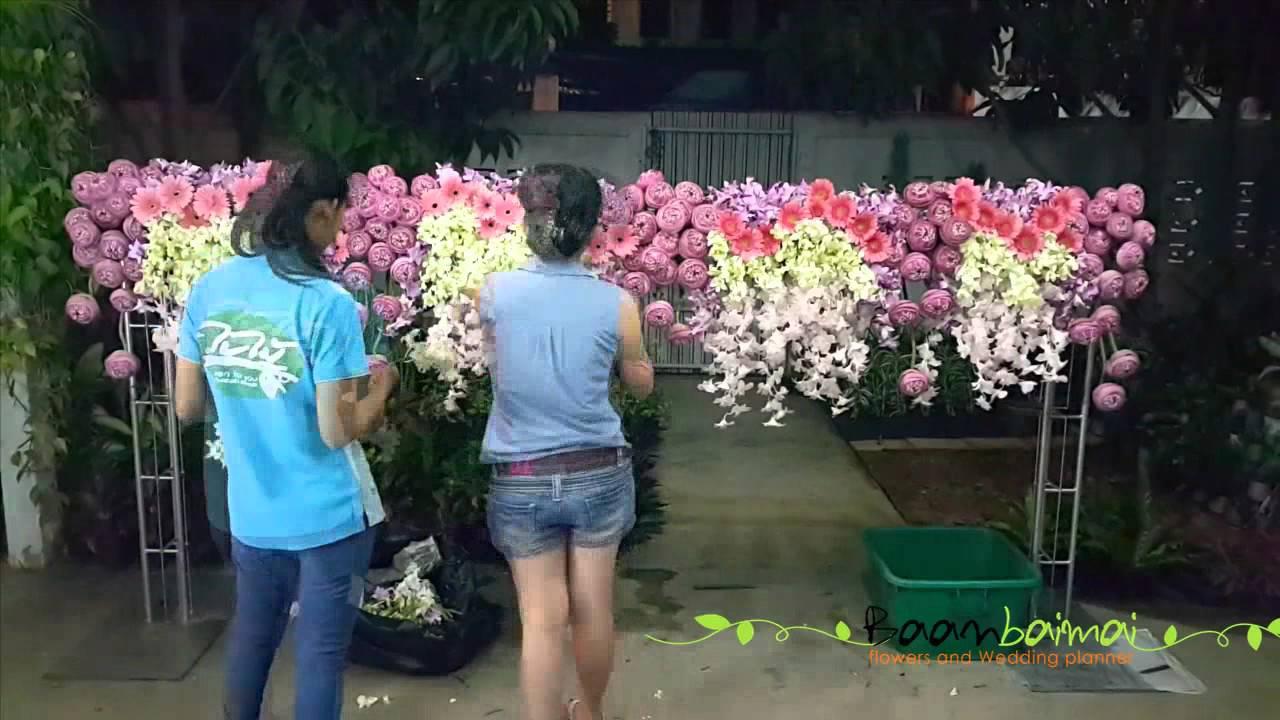 ร้านดอกไม้ บ้านใบไม้