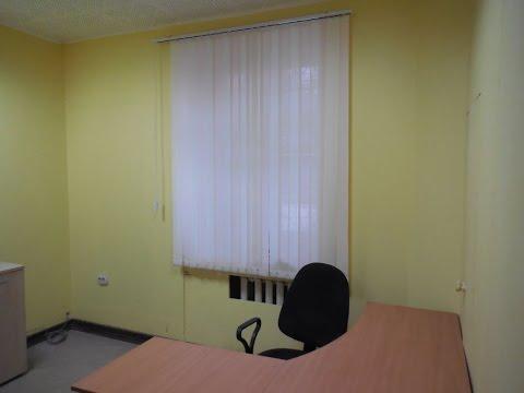 Аренда офиса. Офисная аренда. Аренда офисных помещений. Аренда помещения офис.