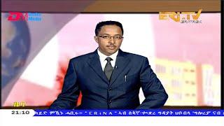 Tigrinya Evening News for January 24, 2020 - ERi-TV, Eritrea