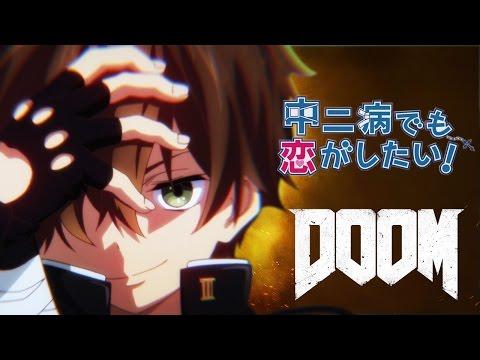 DOOM – Launch Trailer - Anime Opening