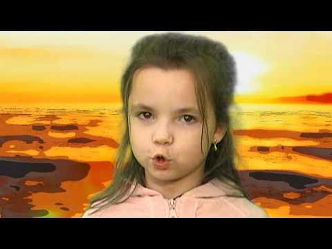 Marie LOL : chanson originale de Marie (6.5 ans)