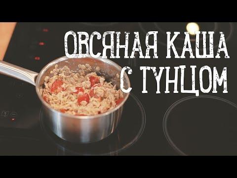 Овсяная каша (68 рецептов с фото) - рецепты с фотографиями