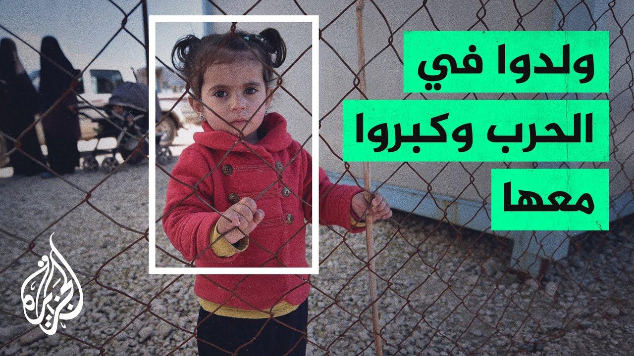 معاناة أطفال سوريا من اضطرابات نفسية متنوعة جراء ما عاشوه من حروب  - نشر قبل 2 ساعة