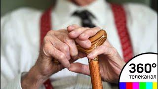 Пенсионный возраст в России увеличат до 65 и 63 лет