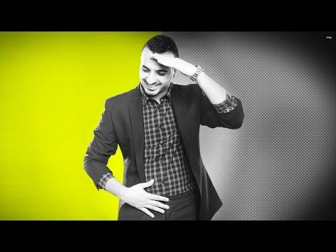 מאור אדרי - Maor Edri | My Name Is