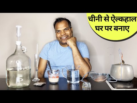 how-to-make-alcohol-from-sugar-  -distillation-from-yeast-sugar-wash-to-make-hand-sanitizer-at-home