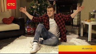 Молодежка | Огурцов любит зиму!