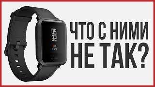 Обзор XIAOMI AMAZFIT BIP Удобные, Спортивные и Неполноценные Смарт-часы. КОНКУРС! Обзор Apple Watch для Спорта