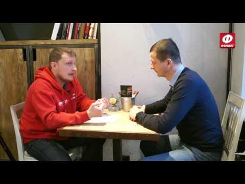 «Автоспорт в лицах». Интервью с Алексеем Голубевым