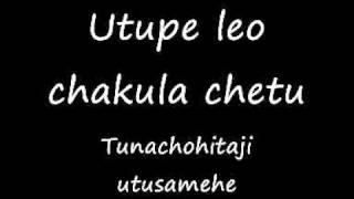Civilization IV Baba Yetu lyrics (extended)