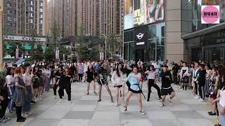 随唱谁跳 KPOP Random Dance Game in China 长沙站第一次P2