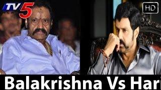Harikrishna Vs Balakrishna -  TV5