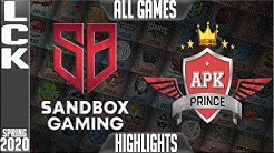 SB vs APK Highlights ALL GAMES | LCK Spring 2020 W1D2 | Sandbox Gaming vs APK Prince