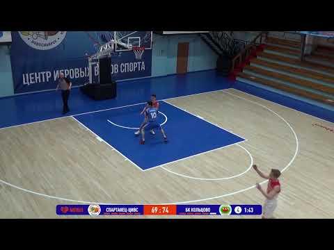 НБА 24.04.2021. 1/4 ПЛЕЙ-ОФФ  СПАРТАНЕЦ-ЦИВС - БК КОЛЬЦОВО