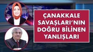 Çanakkale Muharebeleri'ni Hurafelerden Kurtarmak   Yüksel Nizamoğlu