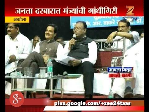 Akola | Janta Darbar | Taken By Energy Minister | Chandrasekhar Bavankule For Farmers