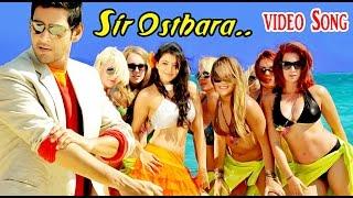 Sir Osthara  Super Hit Movie Video Song Hd  Super hit love song   Mahesh Babu, Kajal Agarwal,