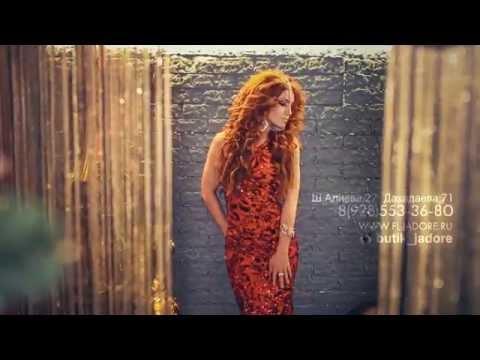 Красивые Длинные Вечерние Платья - 2017 / Beautiful long evening dresses