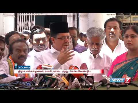 Indian Muslim League, Congress ask to cancel suspension of DMK members | News7 Tamil