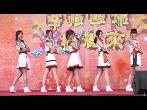 20150524 國瑞汽車家庭日 Popu Lady 全視頻 4K