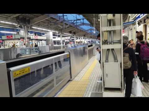 Tren bala Osaka