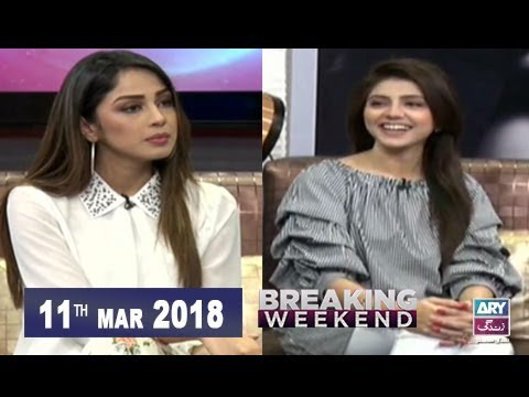 Breaking Weekend  - 11th March 2018 - Ary Zindagi