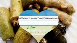 اغاني الليبية كلينا ما كلينا