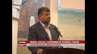 MARCEL CIOLACU VICEPREMIER, LUCIAN ROMASCANU MINISTRUL CULTURII