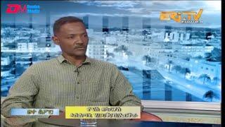 ERi-TV, Eritrea - ስፖርት: Discussion on Eritrea's participation at Tour de l'Espoir
