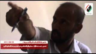 بالفيديو   خادمة  هانيبال القذافي  تروي قصة  تعذيبها  على يديه هو و زوجته