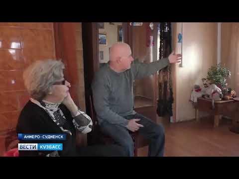 Пенсионерка из Анжеро-Судженска не может получить льготный уголь