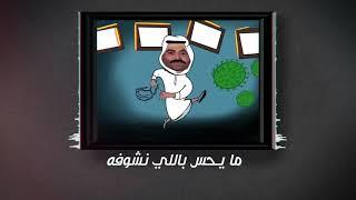 محمد عاشور هالكارونا