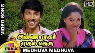 Annanagar Mudhal Theru Tamil Movie Songs HD | Medhuva Medhuva Video Song | Sathyaraj | Radha