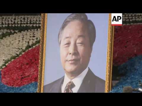 State funeral for late president Kim Young-sam