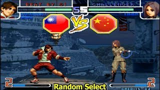 KOF 2002 - Nikolai-保力達 VS Ya Wang (丫王)【Random Select 23•02•2018】FT15
