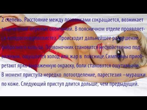 Ответы специалиста: Невролог(Киев).Если у вас остеохондроз