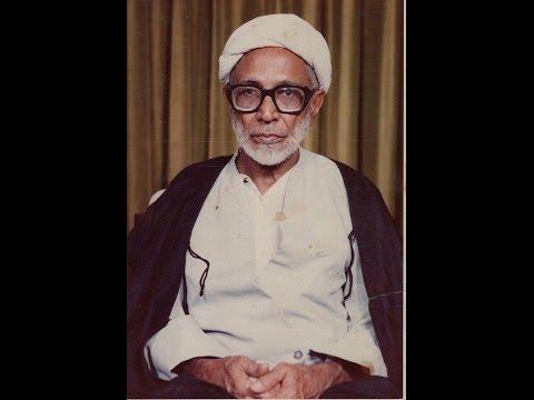Allama Safdar Hussain Najafi By Allama Sajid Ali Naqvi  march 2016